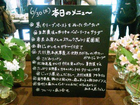 昼食メニュー.jpg