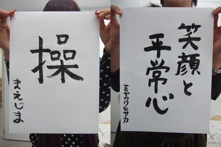 02前島宮川.jpg