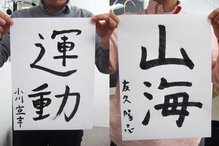 04小川友久.jpg