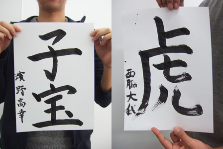 06濱野西脇.jpg