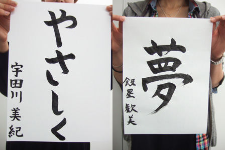 09宇田川飯星.jpg