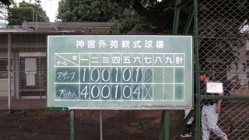 yakyu10.JPG
