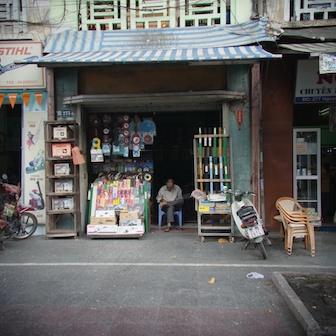 vietnam 039.jpg